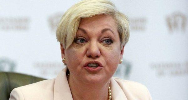 Ukrainische Notenbankchefin tritt zurück