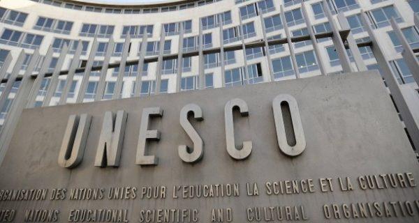 Zum Jahresende 2018: Nach Vereinigten Staaten tritt auch Israel aus Unesco aus