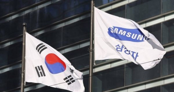 Nach Korruptionsskandal: Samsung-Chef Kwon Oh Hyun kündigt Rücktritt an