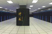 Technik-Wettlauf: Eine Milliarde Euro für einen europäischen Supercomputer