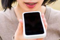 Apps für Audioaufnahmen: Mensch spricht, Maschine erkennt
