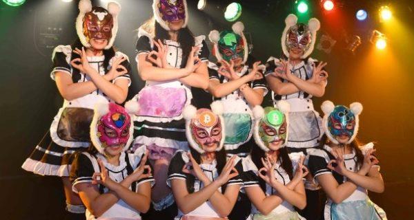 Japanisches Pop-Phänomen: Macht des Bitcoin, flieg und sieg!