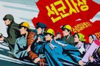 Kim Jong-uns Weg zur Macht: Bombe, Brot und Spiele