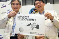 """""""Hayabusa2"""": Sonde mit deutschem Landemodul erreicht Asteroiden"""