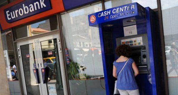 Hilfsplan der Regierung: Griechische Bankaktien brechen ein