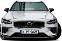 Fahrbericht Volvo V60 T8 Twin: Drei Autos in einem