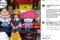 Kot-Emojis in Südkorea: Ein Haufen Glück