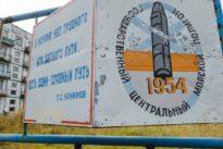 Russland: Mehrere Tote nach Raketenunfall auf Militärgelände